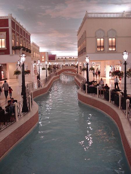 Doha mall