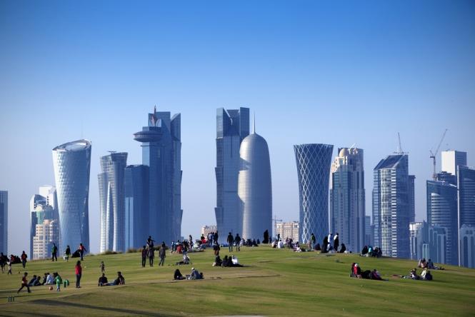 Doha MuseumOfIslamicArtsPark- wikipedia